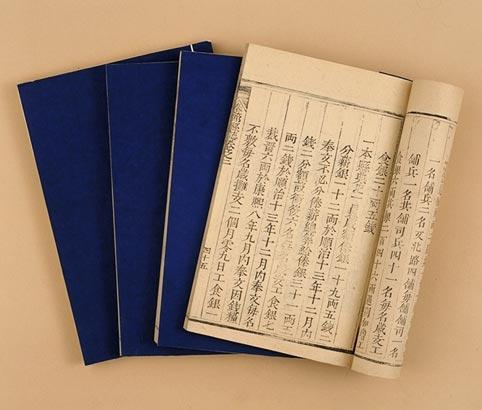 嘉荫簃论泉截句-二卷(清)刘喜海撰