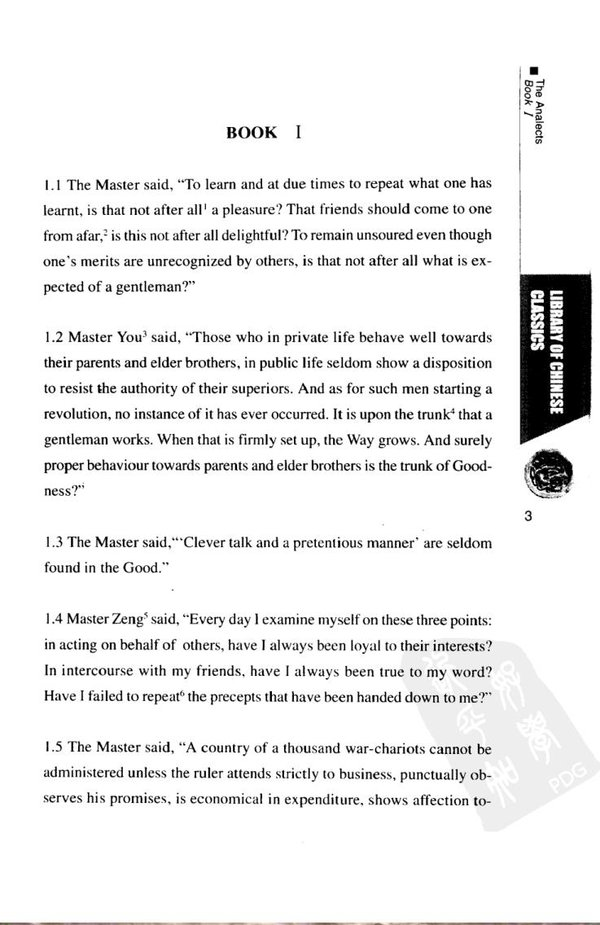 大中华文库- 中华文库汉英对照-最新最全-共180册